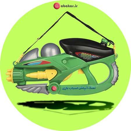 خرید تفنگ آبپاش اسباب بازی مدل 9900