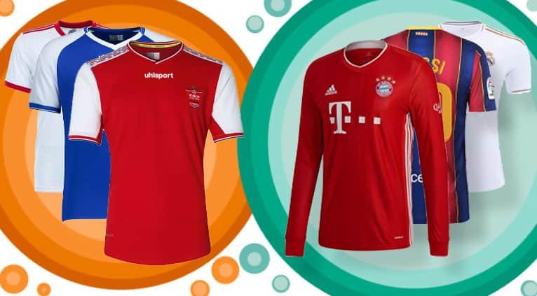 خرید لباس تیم های فوتبال