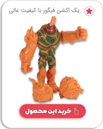 Photo of Ben Ton Toy action fogure9