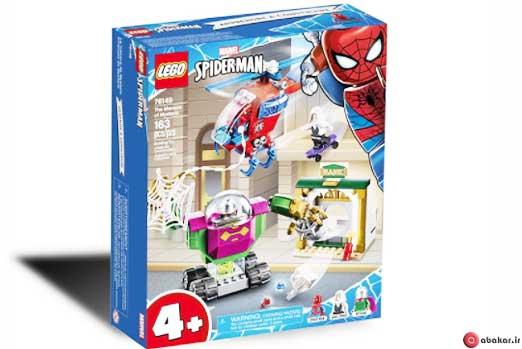 عکس دوم مرد عنکبوتی اسباب بازی