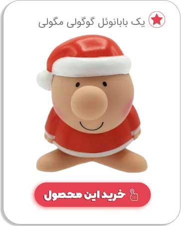 خرید آدمک بابانوئل