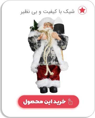 عروسک طرح بابانوئل کد 12916 ارتفاع 30 سانتی متر