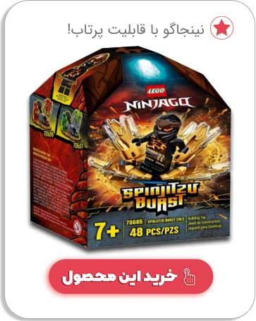 لگو سری Ninjago مدل Spinjitzu Burst - Cole 70685