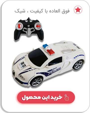ماشین پلیس اسباب بازی کنترلی