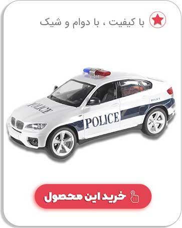 ماشین بازی کنترلی مدل BMW X6 Police کد 0057