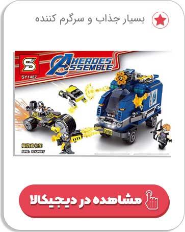 buy lego avengers 4