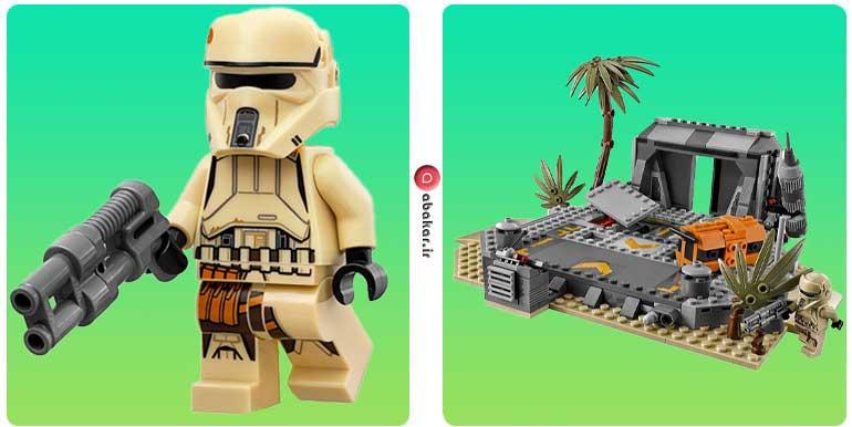 lego star wars 75171