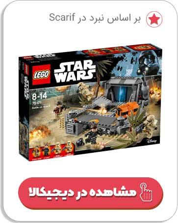 قیمت لگو جنگ ستارگان مدل 75171