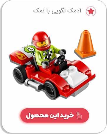 لگو سری Junior مدل car کد 30473