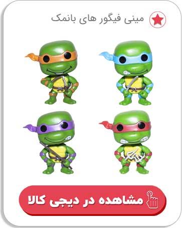 خرید مینی فیگور لاکپشت های نینجا