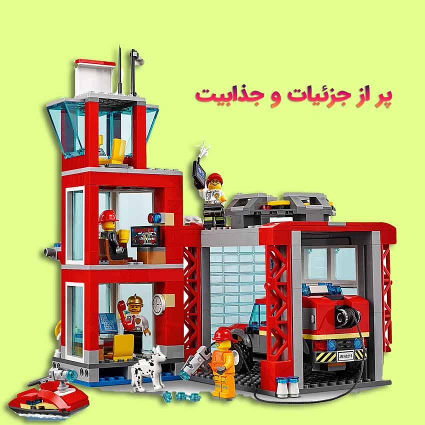 خرید city لگو مدل آتش نشانی